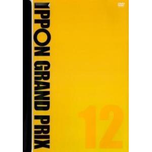 IPPON GRAND PRIX グランプリ 12 レンタル落<中古DVD ケース無>