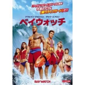 【DVDケース無】中古DVD ベイウォッチ レンタル落
