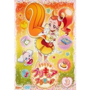 【DVDケース無】中古DVD キラキラ☆プリキュアアラモード  3(第7話〜第9話) レンタル落