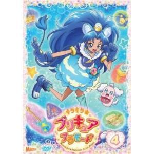 【DVDケース無】中古DVD キラキラ☆プリキュアアラモード  4(第10話〜第12話) レンタル落