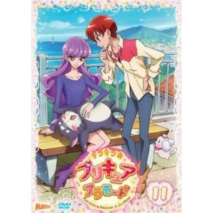 【DVDケース無】中古DVD キラキラ☆プリキュアアラモード  11(第31話〜第33話) レンタル...