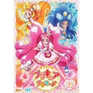 【DVDケース無】中古DVD キラキラ☆プリキュアアラモード  12(第34話〜第36話) レンタル...
