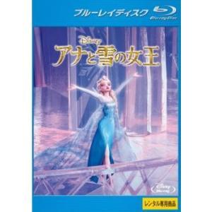 【DVDケース無】中古BD アナと雪の女王 ブルーレイディスク レンタル落
