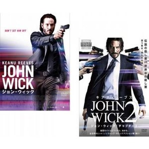 ジョン・ウィック 全2枚 1、チャプター2 レンタル落ち セット 中古 DVD