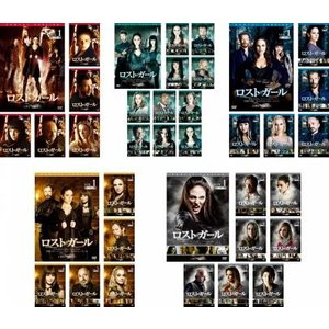 【DVDケース無】全 巻 中古DVD ロスト・ガール(37枚セット)シーズン1、2、3、4、5 レンタル落|youing-azekari