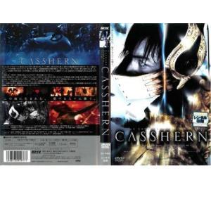 CASSHERN キャシャーン レンタル落<中古DVD ケース無>