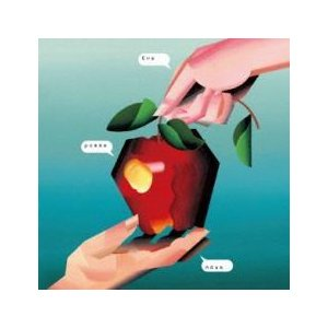椎名林檎トリビュートアルバム アダムとイヴの林檎 CD+ブックレット 中古 CD|youing-azekari