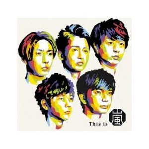This is 嵐 通常盤 中古 CD|youing-azekari