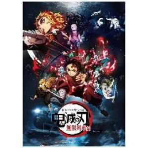 劇場版「鬼滅の刃」無限列車編/Blu-ray通常版|youing-azekari