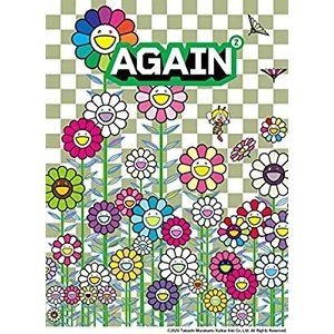 DVD/ゆず/YUZU ALL TIME BEST LIVE AGAIN 2008-2020[DVD] youing-azekari