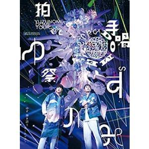 BD/ゆず/LIVE FILMS ゆずのみ〜拍手喝祭〜[Blu-ray]|youing-azekari