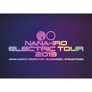 DVD/ASIAN KUNG-FU GENERATION/ELLEGARDEN/STRAIGHTENER/NANA-IRO ELECTRIC TOUR 2019(通常盤) (DVD) (特典なし) youing-azekari