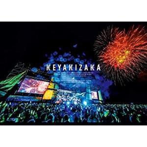 DVD/欅坂46/欅共和国2019 (通常盤) (DVD) youing-azekari