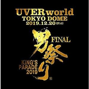 DVD/UVERworld/KING'S PARADE 男祭り FINAL at Tokyo Dome 2019.12.20 (初回生産限定盤) (DVD) (特典なし) youing-azekari