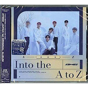 CD/エイティーズ/Into the A to Z 〔通常盤〕 youing-azekari