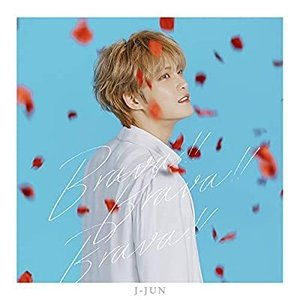 CD/ジェジュン/Brava!! Brava!! Brava!!/Ray of Light (初回生産限定盤) (DVD付) (特典なし)|youing-azekari