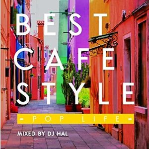 CD/DJ HAL/BEST CAFE STYLE-POP LIFE-MIXED BY DJ HAL youing-azekari