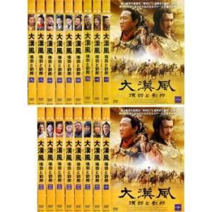 ■出演:フー・ジュン/クリスティ・ヨン/シャオ・ロンション/ン・シンリン