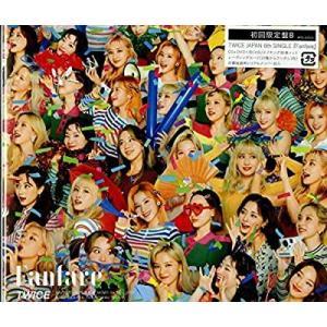 CD/TWICE/Fanfare (初回限定盤B)|youing-azekari