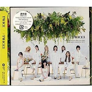 CD/TWICE/#TWICE3 (通常盤)|youing-azekari