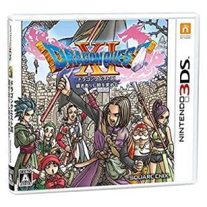ドラゴンクエストXI 過ぎ去りし時を求めて/3DS(新品) youing-azekari