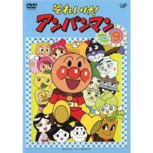 【DVDケース無】中古DVD それいけ!アンパンマン '06 9 レンタル落