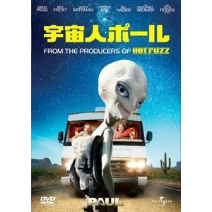 【DVDケース無】中古DVD 宇宙人ポール レンタル落