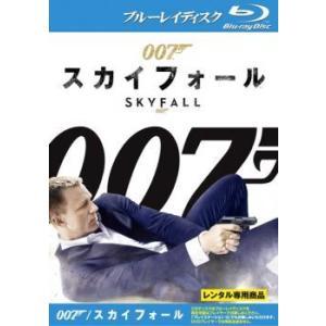 007 スカイフォール ブルーレイディスク レンタル落ち 中古 ブルーレイ youing-azekari