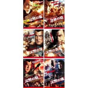 【DVDケース無】中古DVD TRUE JUSTICE2(6枚セット)沈黙の嵐、掟、牙、炎、刻、魂 ...