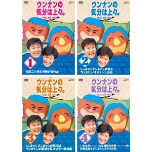 中古DVD ウンナンの気分は上々(4枚セット)1、2、3、4 レンタル落