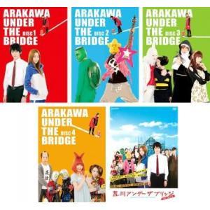 全 巻 中古DVD 荒川アンダー ザ ブリッジ(5枚セット)第1話〜最終話+THE MOVIE レンタル落