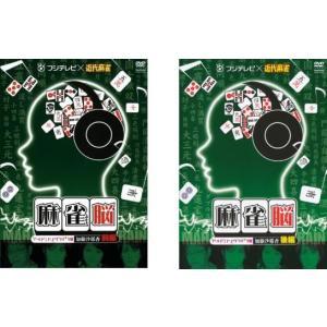 麻雀脳 アイドリング!!!1号 加藤沙耶香(2枚セット)前編、後編 レンタル落<中古DVD ケース無...