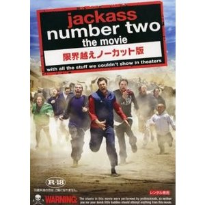 【DVDケース無】中古DVD jackass number two the movie 限界越えノー...