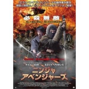 中古DVD ニンジャ アベンジャーズ レンタル落