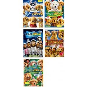 スノー・バディーズ 小さな5匹の大冒険 全5枚  レンタル落ち 全巻セット 中古 DVD