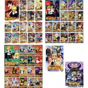 【DVDケース無】全 巻 中古DVD 金色のガッシュベル(53枚セット)Level 1、2、3、劇場...