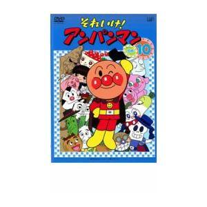 それいけ!アンパンマン '06 10 レンタル落ち 中古 DVD|youing-ys2