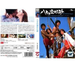 【DVDケース無】中古DVD 八月の濡れた砂 レンタル落
