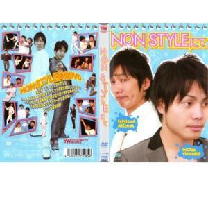 【DVDケース無】中古DVD NON STYLEにて. NON STYLE レンタル落