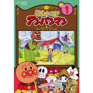 それいけ!アンパンマン '09 1 レンタル落ち 中古 DVD|youing-ys2
