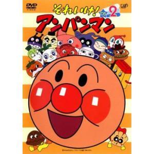 それいけ!アンパンマン '05 2 レンタル落ち 中古 DVD|youing-ys2