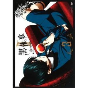 【DVDケース無】中古DVD 黒執事 II  3 レンタル落