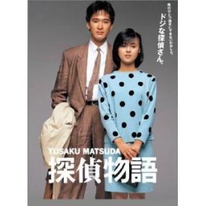 探偵物語 レンタル落<中古DVD ケース無>
