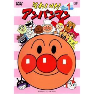 それいけ!アンパンマン '05 1 レンタル落ち 中古 DVD|youing-ys2