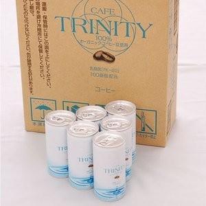 カフェトリニティー  190ml 30本  ( カフェトリニティ )腸内洗浄 コーヒーエネマ