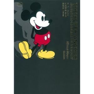 スーパー・アンカー和英辞典 第3版 ミッキーマウス版|youkenshop