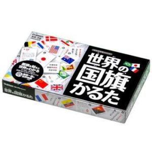 「あすつく対応」 世界の国旗かるた|youkenshop