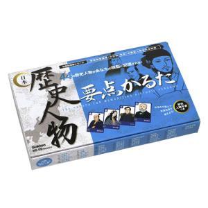 日本歴史人物要点かるた|youkenshop