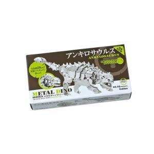 アンキロサウルス 増補改訂版|youkenshop