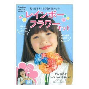 切り花をすてきな色に染めよう! レインボーフラワーキット|youkenshop